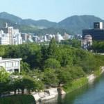 美しき広島