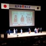20150112松戸市成人式