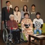 20150101家族写真松寿園