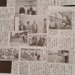 20170831公明8月記事