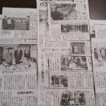 2017113011月の記事