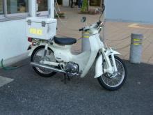 $ふじい弘之 オフィシャルブログ「レポートブログアメーバ版」-白バイク